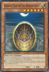 Hieratic Seal of the Dragon King - GAOV-EN082 - Common - 1st Edition