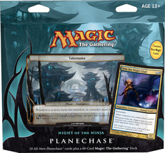 Planechase 2012 Deck - Night of the Ninja