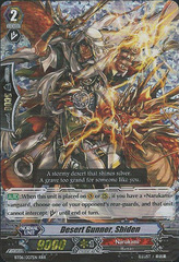 Desert Gunner, Shiden - BT06/007EN - RRR on Channel Fireball