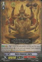 Vajra Emperor, Indra - BT06/S12EN - SP