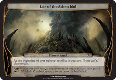Oversized - Lair of the Ashen Idol