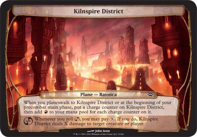 Kilnspire District