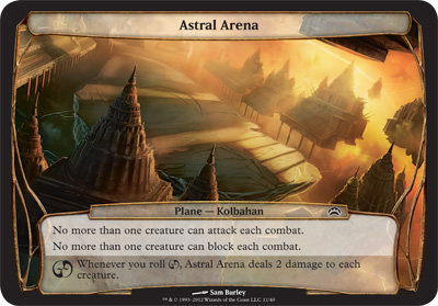 Astral Arena