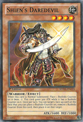 Shien's Daredevil - SDWA-EN020 - Common - 1st Edition