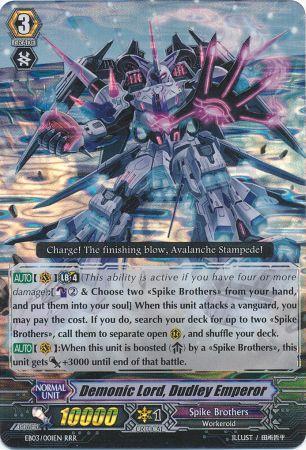 Demonic Lord, Dudley Emperor - EB03/001EN - RRR