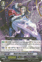 Dusk Illusionist, Robert  - BT03/013EN - RR
