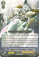 Knight of Tribulations, Galahad - BT03/064EN - C