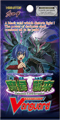 Cardfight!! Vanguard VGE-BT03 Demonic Lord Invasion Booster Pack