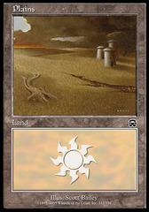 Plains (332)