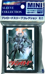 Cardfight! Vanguard Vol. 26 Majesty Lord Blaster Sleeves (53ct)