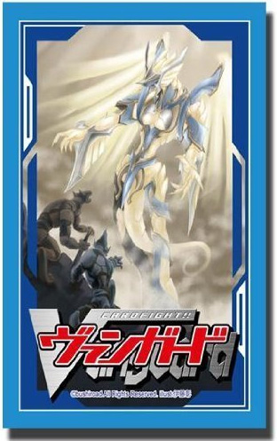 Cardfight! Vanguard Vol. 10 Soul Saver Dragon Sleeves (53ct)