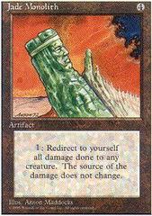 Jade Monolith