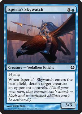 Isperias Skywatch