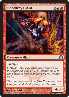 Bloodfray Giant - Foil