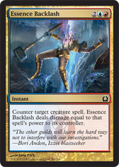 Essence Backlash - Foil
