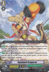 Dumbbell Kangaroo - BT07/022EN - R on Channel Fireball