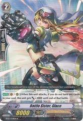 Battle Sister, Glace - BT07/038EN - R on Channel Fireball