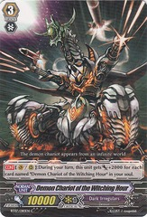 Demon Chariot of the Witching Hour - BT07/080EN - C