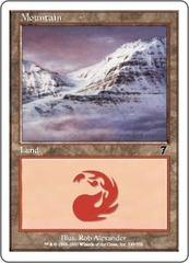 Mountain (338) - Foil