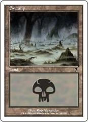 Swamp (347) - Foil