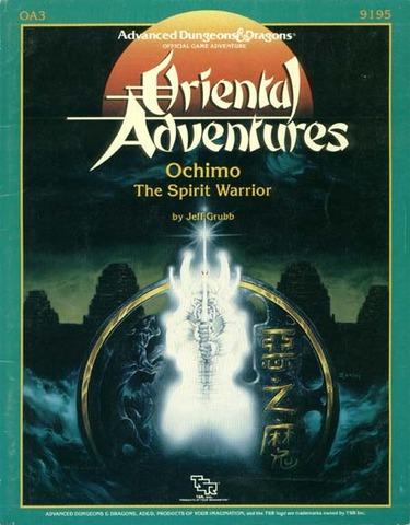 AD&D OA3 - Ochimo the Spirit Warrior 9195