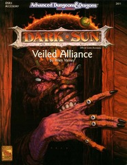 AD&D 2E Dark Sun Veiled Alliance SC 2411