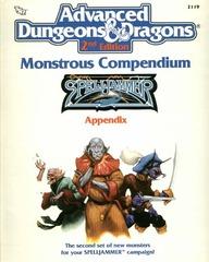 AD&D(2e) - Monstrous Compendium Spelljammer Appendix II 2119
