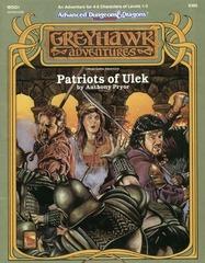 AD&D 2e WGQ1 - Patriots of Ulek 9385