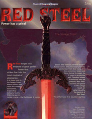AD&D Red Steel Campaign Expansion with Audio CD #2504