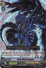 Dark Metal Dragon - BT04/009EN - RR