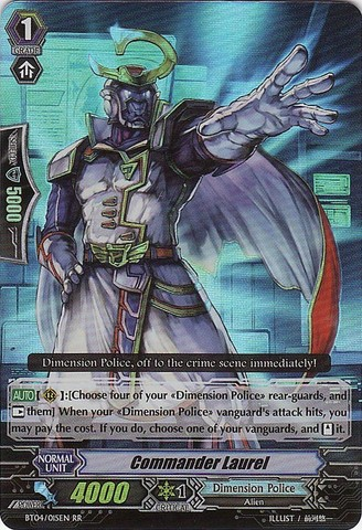 Commander Laurel - BT04/015EN - RR