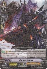 Cursed Lancer - BT04/025EN - R
