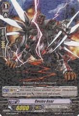 Cosmo Roar - BT04/030EN - R on Channel Fireball