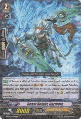 Beast Knight, Garmore - BT04/042EN - R on Channel Fireball