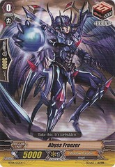Abyss Freezer - BT04/051EN - C