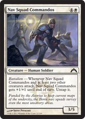 Nav Squad Commandos