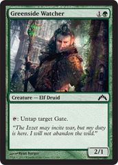 Greenside Watcher - Foil