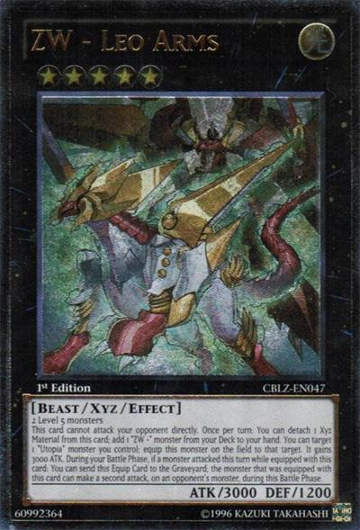 ZW - Leo Arms - CBLZ-EN047 - Ultimate Rare - 1st Edition