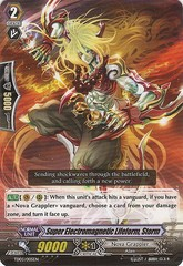 Super Electromagnetic Lifeform, Storm - TD03/005EN - TD on Channel Fireball