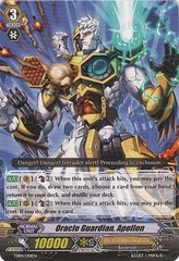 Oracle Guardian, Apollon - TD04/001EN - TD