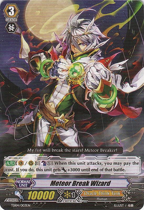 Meteor Break Wizard - TD04/003EN - TD