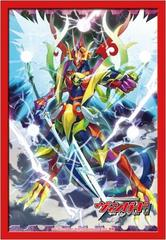 Cardfight! Vanguard Vol. 37 Dragonic Kaiser Vermillion Sleeves (53ct)
