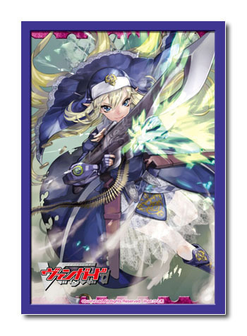 Cardfight! Vanguard Vol. 70 Battle Sister, Fromage Sleeves (53ct)