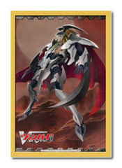 Cardfight! Vanguard Vol. 71 Incandescent Lion, Platinum Ezel Sleeves (53ct)