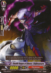 Stealth Rogue of Silence, Shijimamaru - BT05/057EN - C