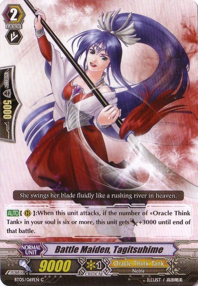 Battle Maiden, Tagitsuhime - BT05/069EN - C