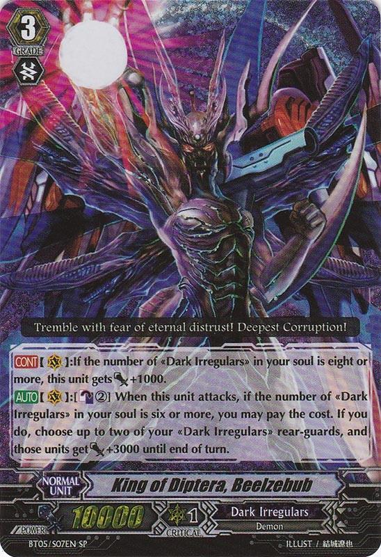 King of Diptera, Beelzebub - BT05/S07EN - SP