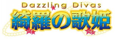 Dazzling Divas Booster Box
