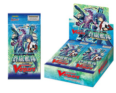 Cardfight Vanguard Blue Storm Armada Booster Pack