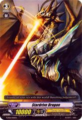 Stardrive Dragon - KAD1/001EN - TD